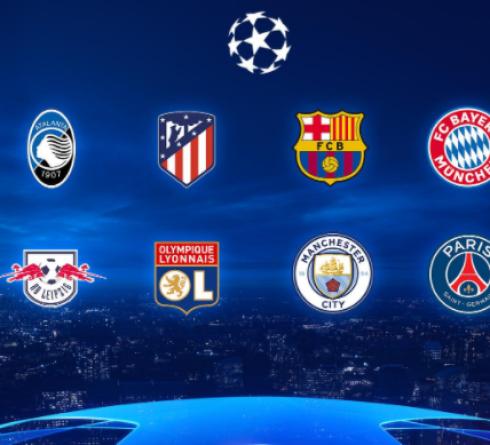 欧冠四分之一决赛预演,预测和有望观看的球队(提示:亚特兰大)